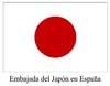 Embajada del Japón en España